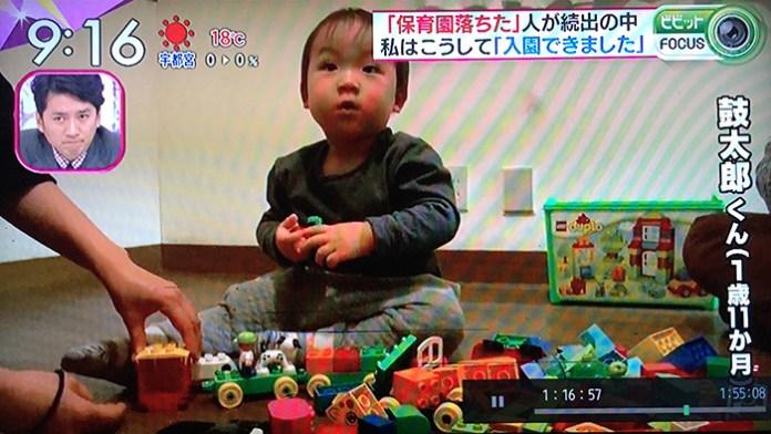 160317_tbs_vivid_hokatsu_keitaro_kitano_10