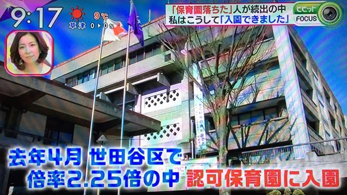 160317_tbs_vivid_hokatsu_keitaro_kitano_12