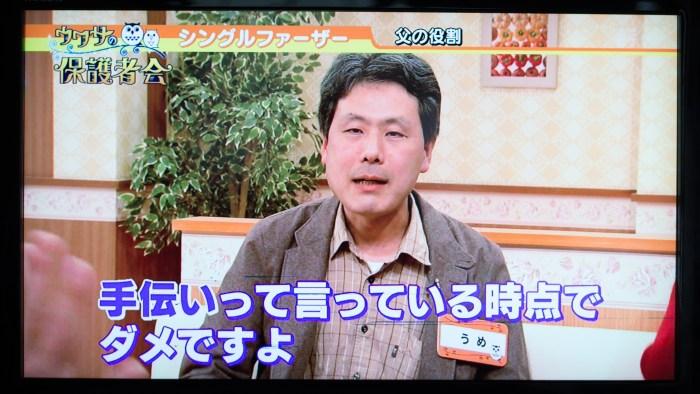 1603_single_father_tetsudai