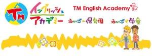 1603_tm_english_academy_facebook_page
