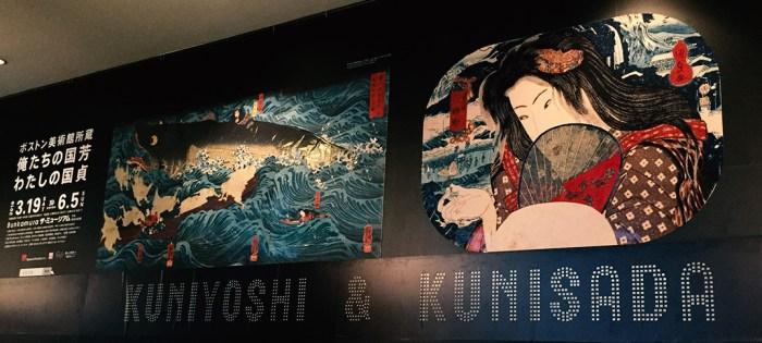 はじめての子連れ美術館は、ちょっと厳しかった……。渋谷で開催「ボストン美術館所蔵 俺たちの国芳 わたしの国貞」へ