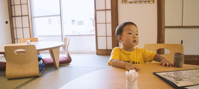 子連れランチや夕食に最適! 祐天寺ひろば「向日葵」は、古民家を改装したお座敷和食店