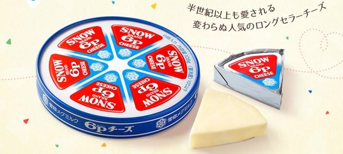 http://www.snow6p.jp/