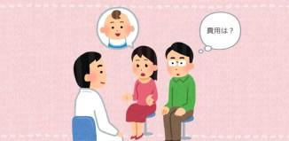 不妊治療に保険料が支払われる、女性向けの生命保険がはじまる。日本生命、ChouChou!(シュシュ)