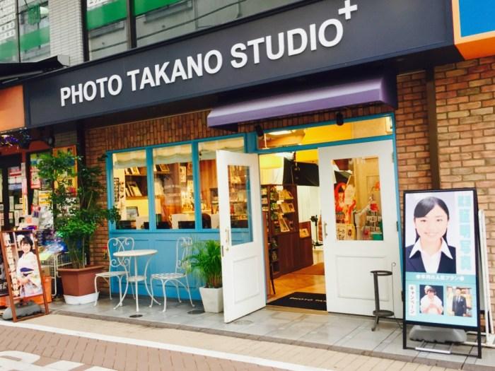 写真のタカノ: PHOTO TAKANO STUDIO+(祐天寺)