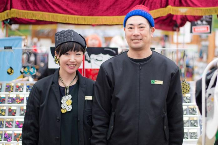 竹島直希(たけしまなおき)と奥さん