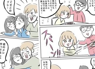 三女・平八さんの、甥っ子育てマンガブログ「おばバカ日記」。親と赤ちゃんの関係を、恋人関係に置き換えたら?