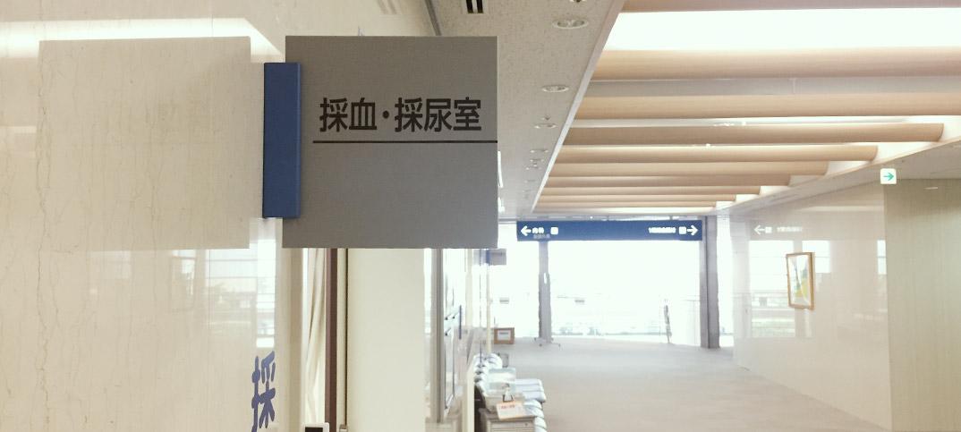 手足口病が大人に感染、重症化。東京共済病院の脳神経センターを受診