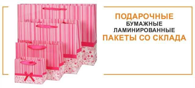 Laminirovannie podarochnie paketi paperbag org ua