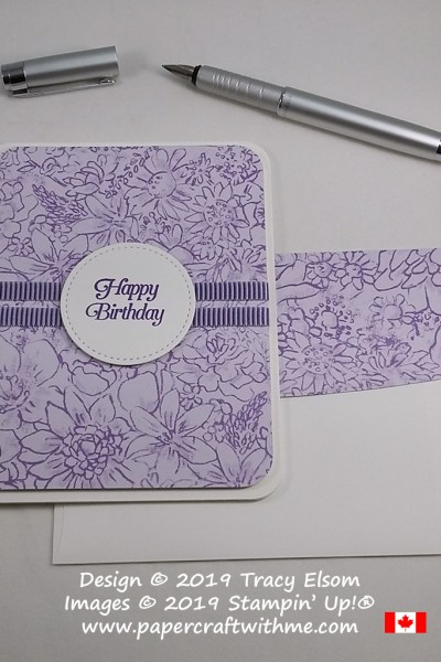 This simple lilac birthday card has a rounded corner feature and was created using the All That You Are Stamp Set from Stampin' Up! The Botanical Butterfly background paper is available free until March 31st with a qualifying order (while stocks last).