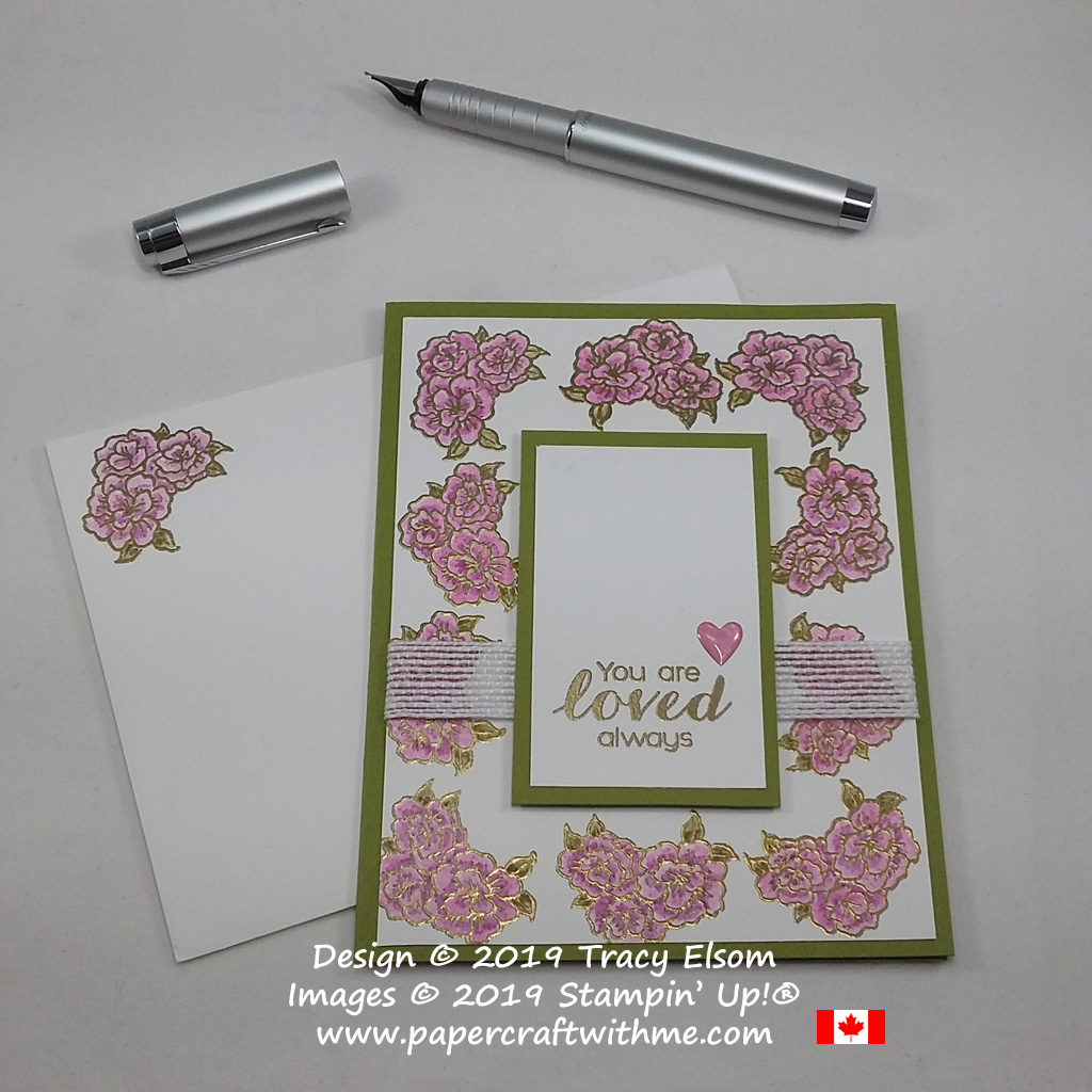 Floral heat embossed card with You Are Loved Always sentiment, created using the Vibrant Vases Stamp Set from Stampin' Up!