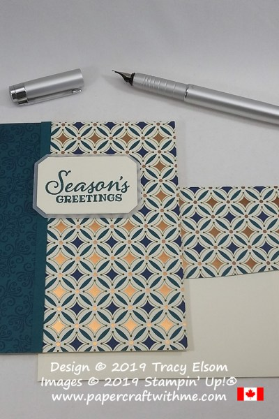 Seasons greetings card created using Brightly Gleaming DSP patterned paper and Peaceful Boughs Stamp Set from Stampin' Up! #papercraftwithme