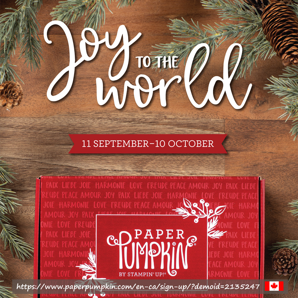 "Subscribe by October 10th to get the October 2020 Paper Pumpkin kit ""Joy To The World"", containing everything you need to make 8 full-size cards (4 each of 2 different designs). #papercraftwithme"