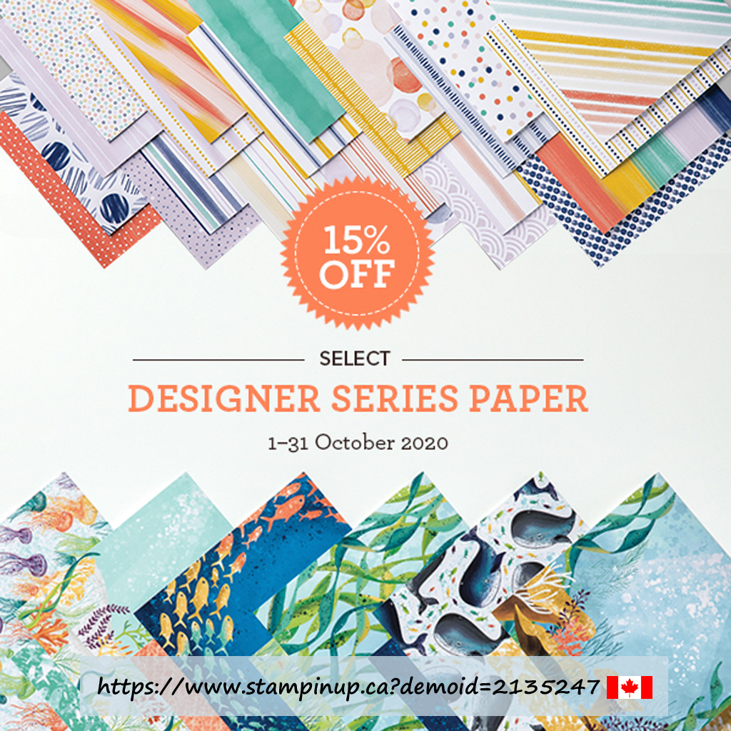 Get 15% off selected Designer Series Paper Packs from Stampin' Up! during October 2020. #papercraftwithme