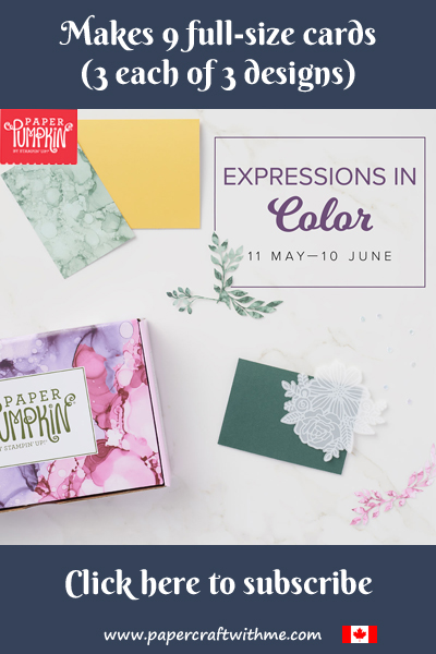 The Jun 2021 Paper Pumpkin kit contains everything you need to make 9 all occasion greetings cards (3 each of 3 designs) with coordinating envelopes.  Subscribe by June 10th to get this unique kit (supplies may be limited towards the end of the subscription period)