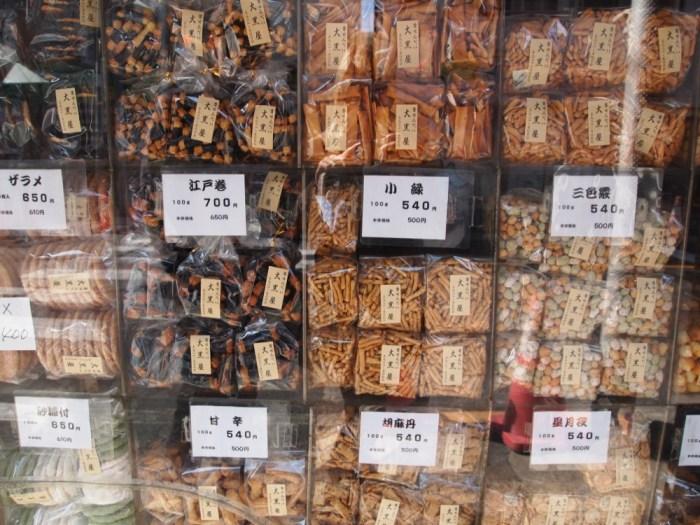 Japanese Crackers, Yanaka