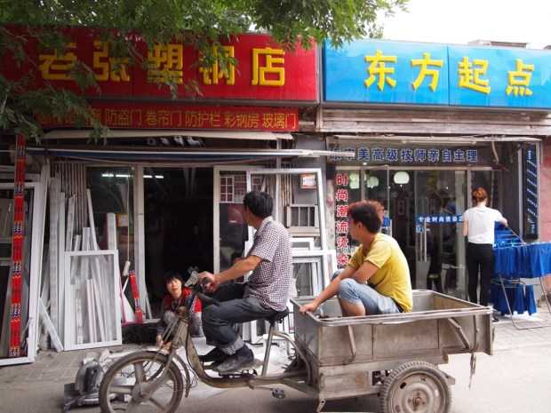 Baochao Hutong