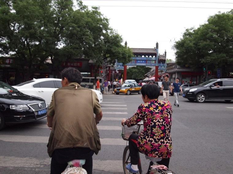 Guozijian hutong