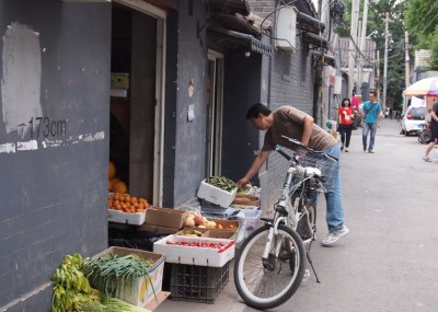 Vegetable market Beijing Hutong