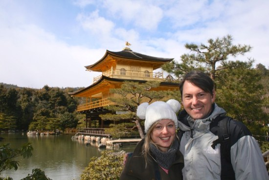 Kinkaku-ji Golden Pavilion Kyoto