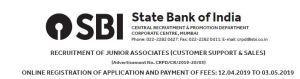 sbi recruitment 2020- paperdigit.com