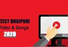 Online Bhojpuri New Mp3
