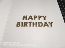 Party Wishes, 'Happy Bithday'