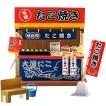 Papercraft de una tienda de Takoyaki. Manualidades a Raudales.