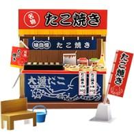 Papercraft de una tienda de Takoyaki.