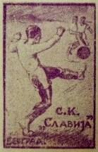 Czech Soccer Stamp 2