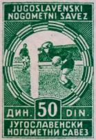 Yugo Soccer Stamp