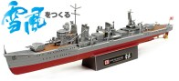 Papercraft imprimible y armable del destructor japones Yukikaze. Manualidades a Raudales.
