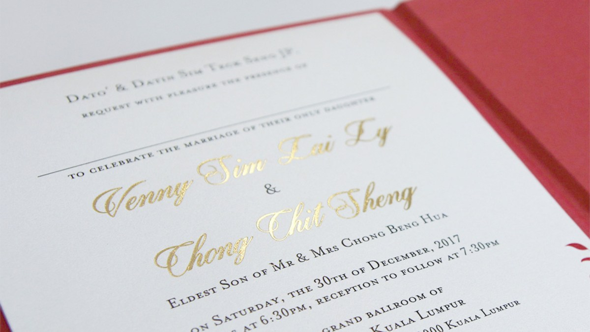 What to write in wedding invitation card