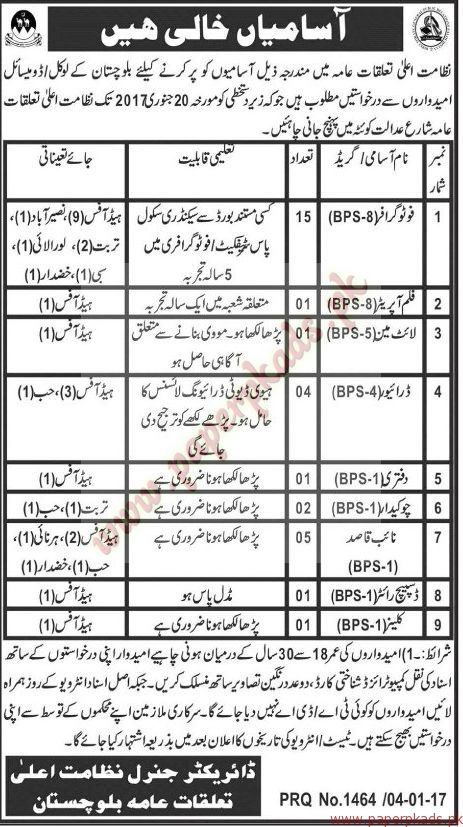 man drivers and jobs jang jobs ads 05 january 2017 paperpk