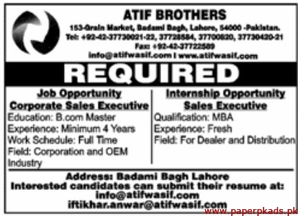 ATIF Brothers Jobs 2019 Latest