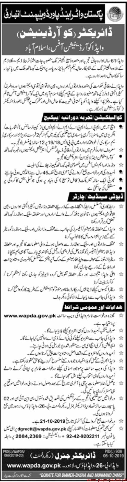 Pakistan Water and Power Development Auhtority WAPDA Jobs 2019 Latest