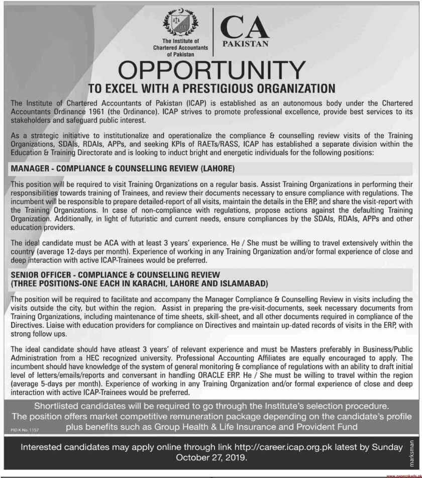 The Institute of Chartered Accountant of Pakistan ICAP Jobs 2019 Latest