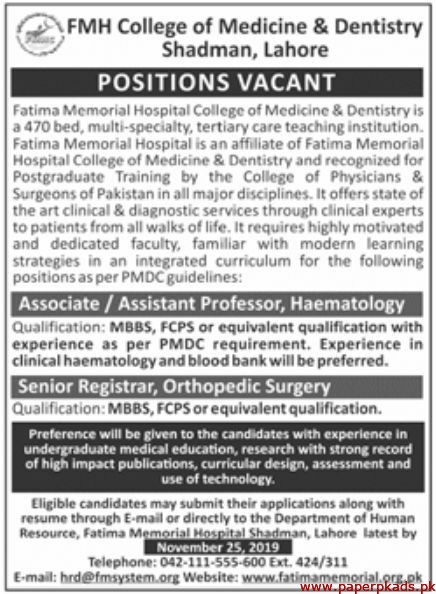 FMH College of Medicine & Dentistry Shadman Lahore Jobs 2019 Latest