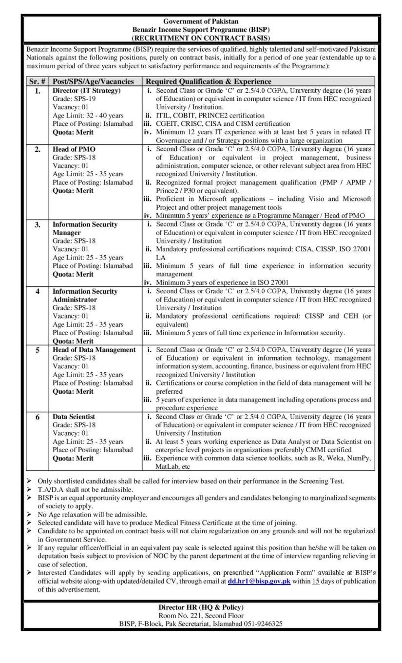BISP Jobs 2020 Advertisement Download - Online Application Form
