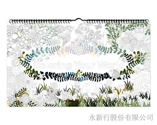 著色系列掛曆工商日誌-三角桌曆