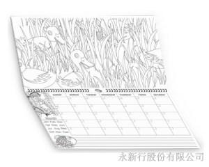 著色系列掛曆工商日誌-三角桌曆,2