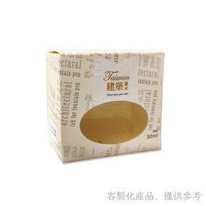 包裝紙盒,4