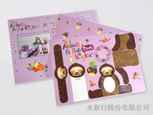 DIY動物派對組紙餐墊-DIY樹懶,1