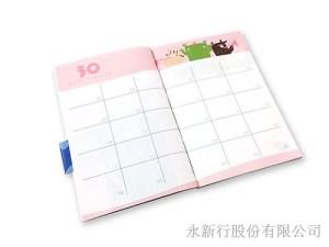麻吉系列~30天計劃本-筆記本80-32P,2