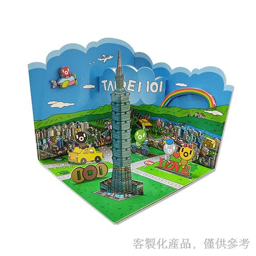 客製化3D立體卡片信封組-卡片信封組,0