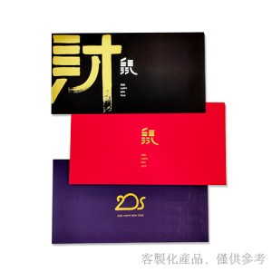 客製化燙金精品紅包袋組合-精品紅包袋,1