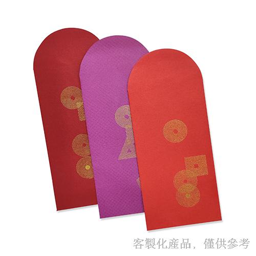 客製化精品紅包袋組合-精品紅包袋