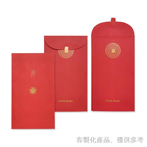 客製化精品燙金紅包袋-精品燙金紅包袋
