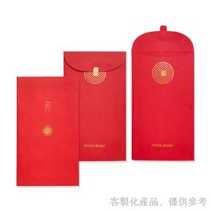客製化精品燙金紅包袋-精品燙金紅包袋,1