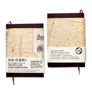 客製化印刷台南地圖精裝縫線手帳,3